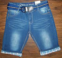 Бриджи джинсовые для мальчиков 134 Венгрия