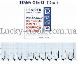 Крючок Leader ISEAMA-X (карась, сазан, толстолоб) №12