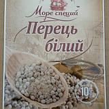 Перец белый молотый 10 гр