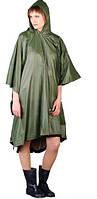 Накидки от дождя (пончо, дождевики)PONCHO зелёный