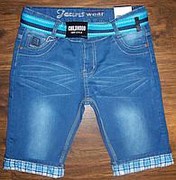 Бриджи джинсовые для мальчиков 134,158 Венгрия