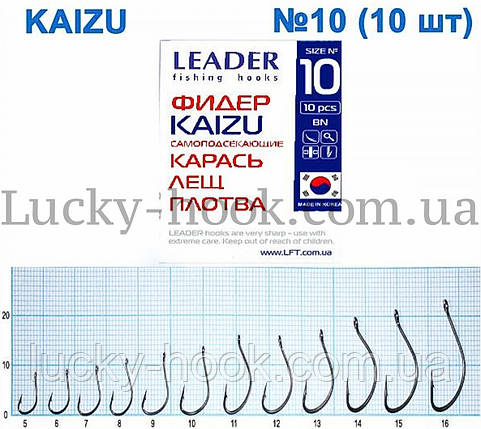 Крючок Leader KAIZU Фидер  самоподсекающие (Карась, лещ, плотва)  № 10, фото 2