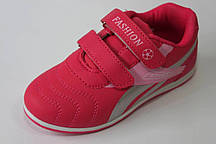 Детские кроссовки оптом, 26-31 размер. Спортивная детская обувь оптом