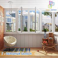 Остекление Г-образного балкона Киев