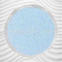 Светло-голубой цветной песок