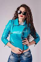 Короткая бирюзовая куртка с эко-кожи Арт.-5001/46