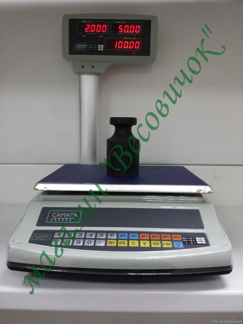 Торговые весы ВТЕ-15-Т2-СМ (230х285мм)