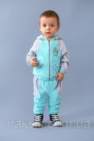 Велюровый костюм для мальчиков р.74-86, фото 2