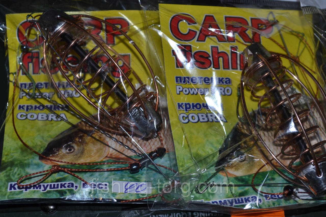 Оснастка донная с кормушкой carp fishing 20грамм