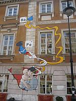 Художественная роспись фасадов