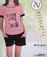 Комплект для сна женский с шортами 80571