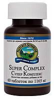 Супер комплекс-дневная норма 17 витаминов и 12 минералов