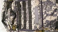 Рюкзак (сумка транформер) камуфлированный ураинский пиксель, фото 1