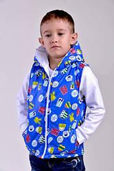 Детские жилетки,куртки, пальто,ветровки
