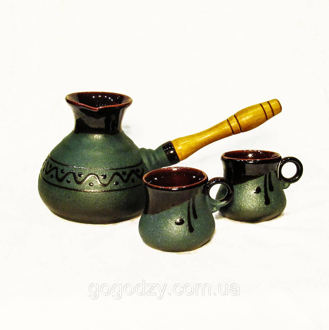 Набір кавовий (турка 400 мл. з двома горнятками) зелений