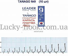 Крючок Leader TONAGO стандартные (карась, лещ, плотва) № 9