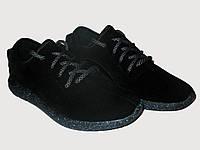 Замшевые кроссовки мужские адики