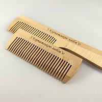 Расческа деревянная(упаковка 20шт)