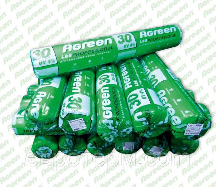Агроволокно Agreen черное (50 г/м2, 1.60х100 м)