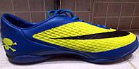 Кроссовки футбольные - футзалки синие Nike NI0085