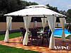 Павильон садовый Swing & Harmony 3x4 м. кремовый цвет