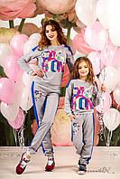 Модный детский спортивный костюм для дома и школы, для мамы и дочки, 116-134 размер, фото 1