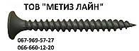 Саморез  3,5х25 по металлу (уп.1000 шт.)