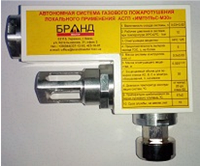 Импульс-М30