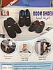 Универсальные тапочки для дома, офиса, тренировок SC Room Shoes