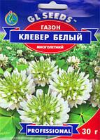 Семена Клевер белый ползучий (газон) 30 г.