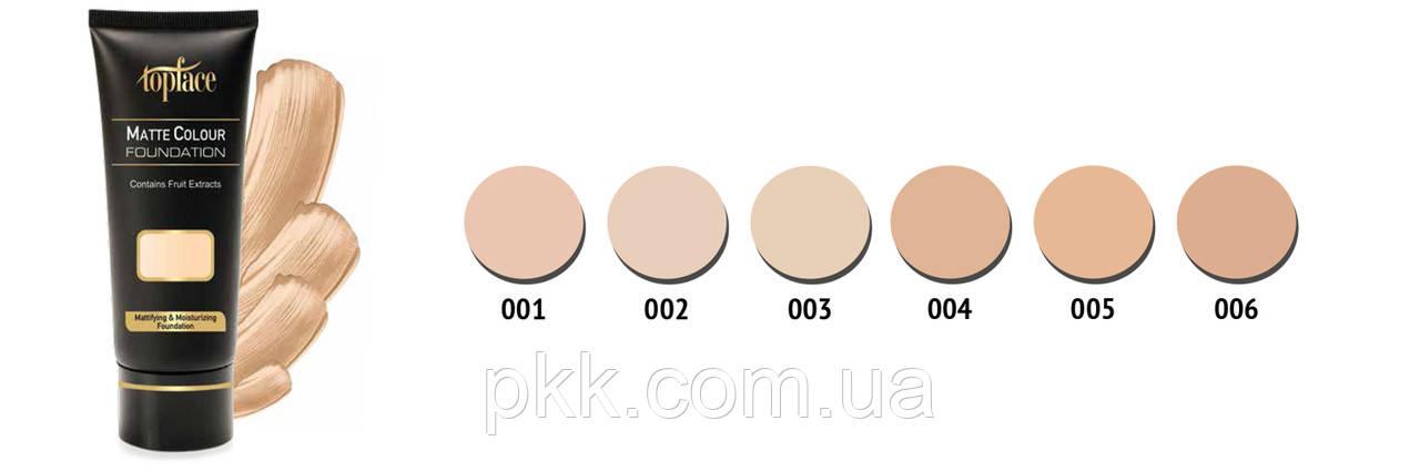 Тональный крем Matte Colour РТ451 Topface