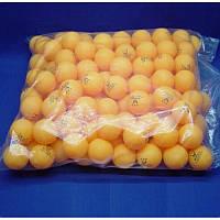 Теннисные мячики белые/желтые 191228