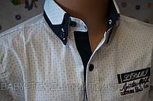 Рубашка Опт Турция 6-12 лет