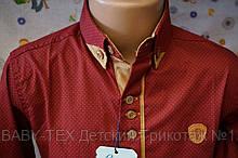 Рубашка Детская Длинный-Короткий рукав 6-12 лет
