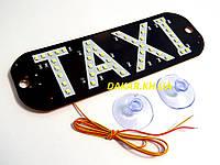 Табличка светодиодная TAXI v1 LED подсветка ТАКСИ