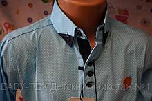 Рубашка 6-12 лет Турция Оптом