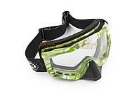 Кроссовые очки mod:M-81 салатовые