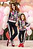 Оригінальний спортивний костюм для дівчаток, з красивим квітковим ринтом, для мами і доньки, 116-134 розмір