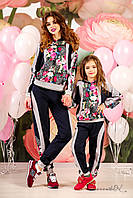 Оригінальний спортивний костюм для дівчаток, з красивим квітковим ринтом, для мами і доньки, 116-134 розмір, фото 1