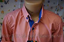 Рубашки оптом 6-12 лет Турция