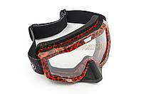 Кроссовые очки mod:M-81 красные