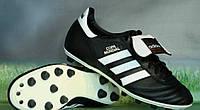 Бутцы Футбольные adidas - кожаные