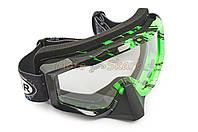 Кроссовые очки mod:M-81 зеленые
