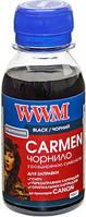 Чернила WWM с расширенной совместимостью доступны всех цветов в фасовке по 100гр.