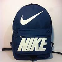 Спортивный рюкзак оптом, фото 1