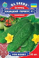 Семена огурец Казацкий перекус F1 женским типом,букетный тип цветения