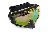 Кроссовые очки mod:M-81 хамелеон желтые