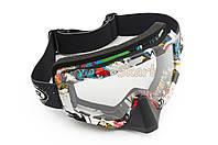 Кроссовые очки mod:M-81 бело- черные