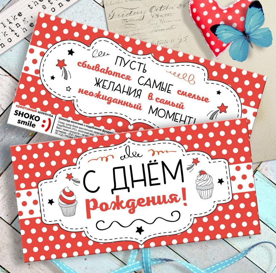 Оригинальные открытки для дедушки с днем рождения