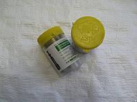 Плунжерная пара 4УТНМ-1111410-01 (МТЗ, ЮМЗ, Т-40) У16с15